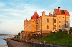 Rybinsk stan architektoniczny i sztuki rezerwa, R Zdjęcie Stock