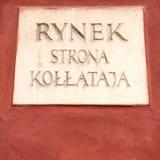 Rynek στη Βαρσοβία Στοκ Εικόνα