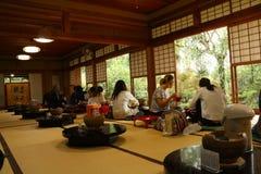Ryoanji Yudofuya Stock Photo