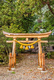Ryobu torii is traditional Japanese gate at entrance of Shinto shrine Royalty Free Stock Image