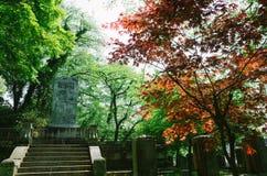 Ryozen Kyoto Images libres de droits