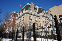 Rysk ambassadör till Uen S uppehåll Arkivfoton