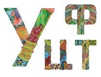 Rysk cyrillic bokstav Dekorativt zentangleobjekt för vektor Royaltyfri Bild