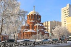 Rysk domkyrka av St Alexander Nevsky på en frostig dag i November Royaltyfri Fotografi
