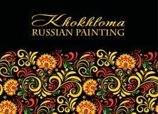Rysk etnisk prydnad för vektor Khokhloma ram i nationell stil Arkivfoton