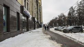 Rysk federation, Belgorod stad, Belgorod, Blvd Helig Treenighet, 7, 23 01 2019 fotografering för bildbyråer