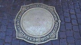 Rysk federation, kilometer noll av vägen arkivfilmer