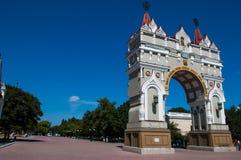 Rysk gränsmärke Royaltyfri Bild