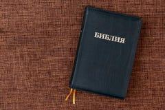 Rysk helig bibel på tabellen Royaltyfri Bild