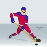 Rysk ishockeyspelare Arkivbilder