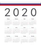 Rysk kalender för 2020 år för fyrkant vektor stock illustrationer