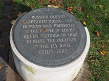 Rysk kanon i Ely arkivbilder