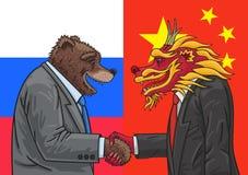 Rysk kinesisk allians Arkivfoto