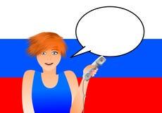 Rysk kvinna med telefonen stock illustrationer