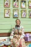 Rysk nationell kläder. Arkivbild
