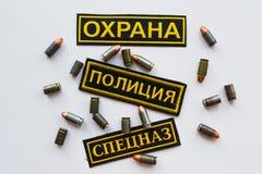 Rysk nationell vakt för utbildning Text - säkerhet, polisen och specialförband Arkivfoton