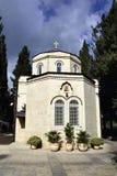 Rysk ortodox kloster, Jerusalem Arkivbilder