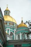 Rysk ortodox kyrka i Moscow fotografering för bildbyråer