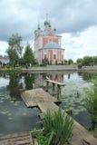 Rysk provinsiell stad Pereslavl Zalessky Arkivfoto