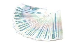 Rysk rubel för pengarsedelvaluta på vit bakgrund i nominellt värde av tusen Rikt begrepp royaltyfri fotografi