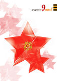 Rysk segerdagferie med rysstext 9 kan Arkivbilder