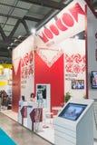 Rysk ställning på biten 2015, internationellt turismutbyte i Milan, Italien Fotografering för Bildbyråer