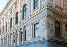 Rysk teater Chekhova, fasadbeståndsdelar Riga Royaltyfri Bild