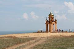Rysk tempel av kyrkliga klockor, Ryssland Fotoet justeras Foto av konst Royaltyfri Foto