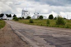 Rysk väg Arkivbild
