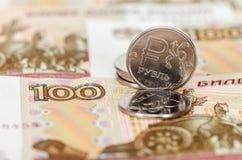 Rysk valuta, rubel: sedlar och mynt Arkivbilder