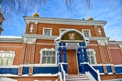 Rysk vinterscape royaltyfria foton