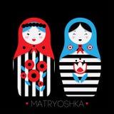 Ryska dockor - matryoshka Royaltyfria Bilder