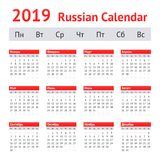 2019 ryska kalender royaltyfri illustrationer