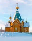 Ryska nya martyr för ortodox kyrka och biktfaderer av den bakre sikten Arkivbilder