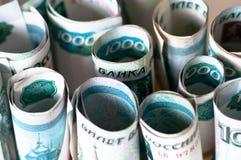 Ryska pengar arkivbild