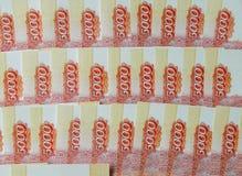 Ryska pengar med ett nominellt värde av 5000 rubel Arkivbilder