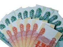 Ryska pengar med ett nominellt värde av 5000 rubel Arkivbild