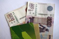 500 ryska rubel sedel Rublet är den nationella valutan av Ryssland Fotografering för Bildbyråer
