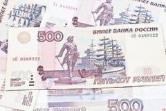 Ryska rubles Arkivfoton