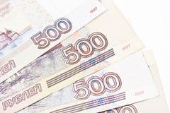 Ryska rubles Arkivbilder