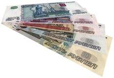 Ryska rubles som isoleras på white, Royaltyfria Bilder