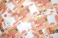 Ryska sedlar Royaltyfri Fotografi