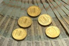 Ryska sedlar av 50 rubel Fotografering för Bildbyråer