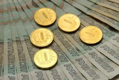 Ryska sedlar av 50 rubel Royaltyfri Bild