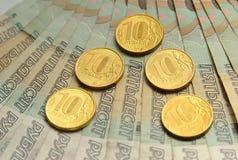 Ryska sedlar av 50 rubel kontant pengarryss för årsdag Arkivbild