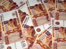 Ryska stora pengar Royaltyfria Bilder