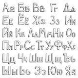 Ryskt alfabet royaltyfri illustrationer