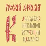 Ryskt alfabet Fotografering för Bildbyråer
