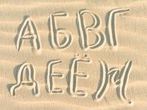 Ryskt alfabet - bokstäver А, Б, В, Г, Д, Е, Ж Royaltyfri Bild