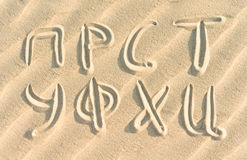 Ryskt alfabet - bokstäver П, Р, С, Т, У, Ф, Х, Ц Fotografering för Bildbyråer